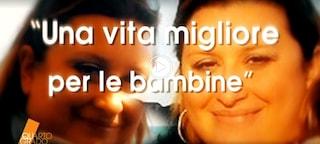 """Strage Latina: gli audio di Antonietta all'amica: """"Volevo una vita migliore"""""""