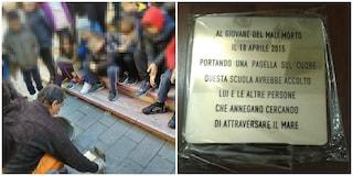 Roma, pietra d'inciampo alla scuola Pisacane per bimbo con la pagella cucita morto nel Mediterraneo