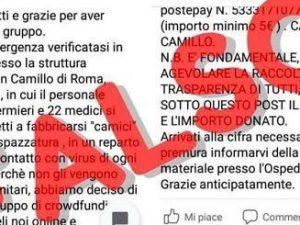 Una truffa smascherata dalla polizia di Roma