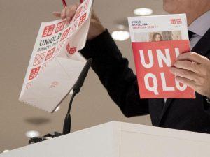 Il marchio giapponese Uniqlo