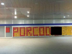 La bestemmia apparsa sul muro della stazione di Rho–Pero – Foto Maria Giovanna Lagonigro