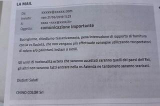 """Mail razzista di un'azienda bresciana, Loukarelis (Unar): """"Episodio grave, giusto denunciare subito"""""""