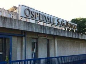 L'ospedale San Giovanni Bosco di Napoli