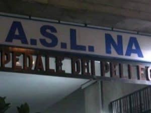 L'ingresso dell'ospedale Pellegrini di Napoli