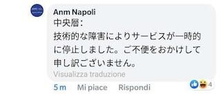 Funicolare Centrale bloccata. E su Facebook l'Anm ironizza scrivendolo in giapponese
