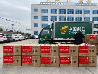 Coronavirus, a Napoli 50mila mascherine dalla Cina: partite oggi da Zhengzhou