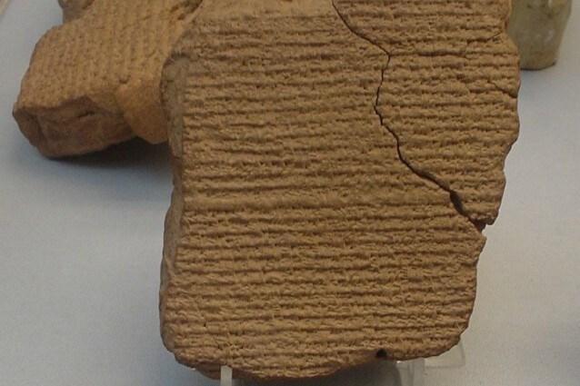 Tavoletta babilonese risalente al 164 A. C. sulla quale è registrato il passaggio della Cometa di Halley.