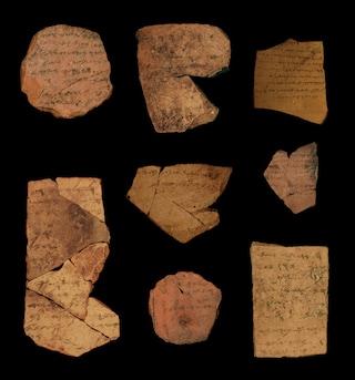 Quando è stato scritto l'Antico Testamento?