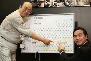 Finalmente i nomi dei quattro nuovi elementi della tavola periodica