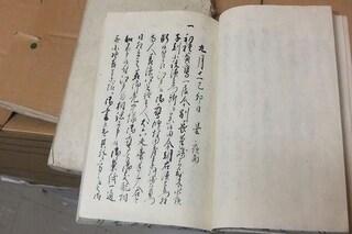 Le macchie solari influiscono sui fulmini: la scoperta in un diario giapponese del 1700