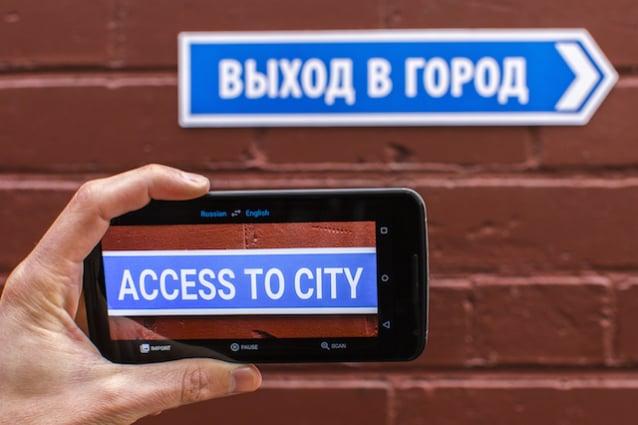 Google traduttore realtà aumentata
