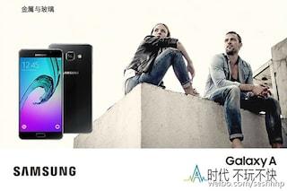 Samsung Galaxy A9, in arrivo un nuovo phablet con display Full HD da 6 pollici