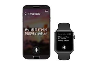 Microsoft Translator si aggiorna su iOS e Android: tutte le novità