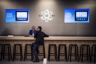 Vuoi lavorare per Apple? Ecco le (strane) domande fatte ai candidati