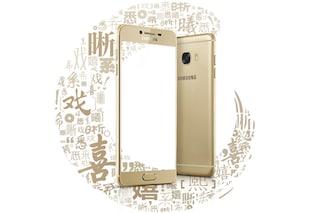 Galaxy C5, presentato ufficialmente il nuovo smartphone Samsung