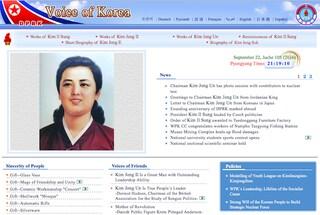 In Corea del Nord ci sono solo 28 siti web