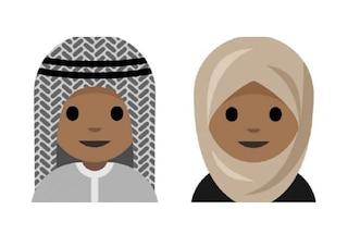 Emoji con il velo, la proposta di una 15enne per le donne musulmane