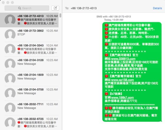 Datazione SMS suggerimenti