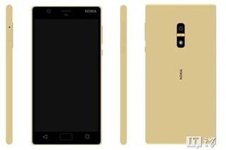 Nokia D1C, prime indiscrezioni sulle caratteristiche tecniche del nuovo smartphone Android