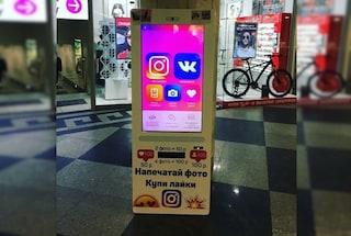 In Russia esiste un distributore automatico di like e follower per Instagram