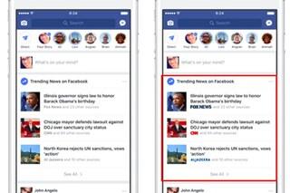 Facebook mostrerà i loghi degli editori nelle tendenze e nelle ricerche