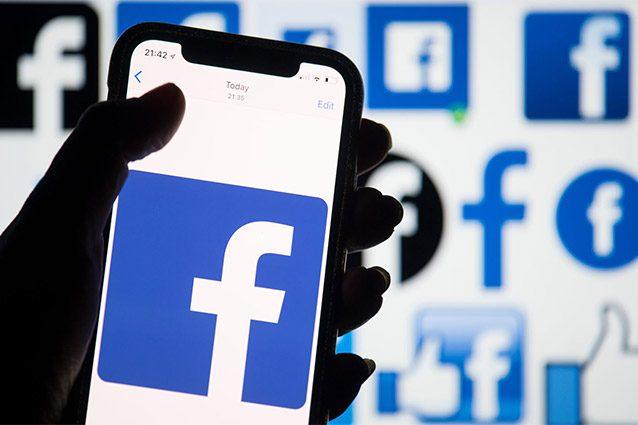 facebook chip processore