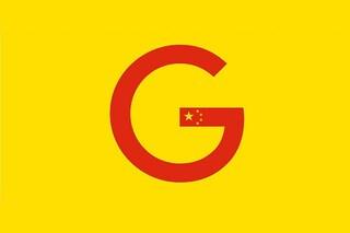 """Google vuole """"censurarsi"""" per sbarcare in Cina e i dipendenti protestano: """"Non sapevamo nulla"""""""