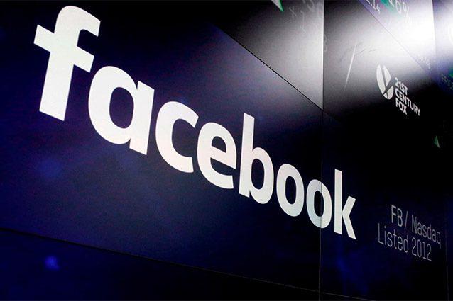 facebook ftc