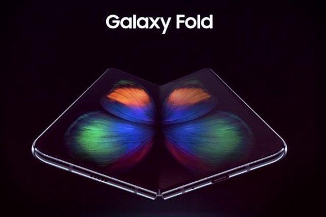 Ho visto il Galaxy Fold e ora ho più dubbi che certezze