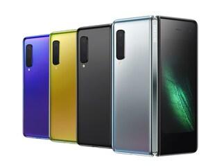 Samsung Galaxy Fold costa 2.000 euro ma è già tutto esaurito