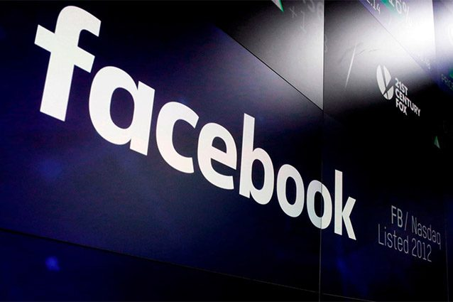 facebook garante privacy