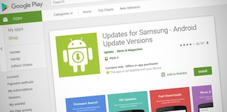 Updates for Samsung: sembra un'app per aggiornare lo smartphone, ma è una truffa