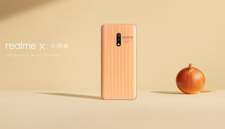 Il design di questo smartphone è ispirato ad aglio e cipolla