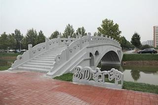 Questo ponte in cemento da 30 metri è stato stampato in 3D