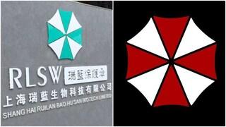 L'azienda cinese con il logo uguale a quello di Resident Evil (ma non c'entra con il Coronavirus)