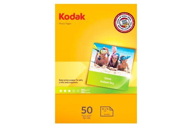20 FOGLI carta fotografica lucida A4 160 grammi Qualit/à Premium inkjet compatibile con stampanti Epson Brother HP Canon formato A4 210X297mm
