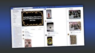 """""""Facebook sta eliminando le prove di crimini di guerra"""": la denuncia dei ricercatori"""