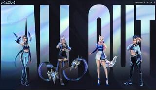Da League of Legends all'album ALL OUT: chi sono le K/DA, band musicale a metà tra reale e virtuale