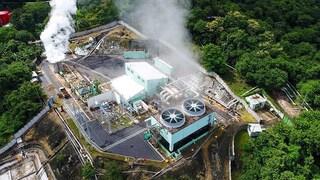 El Salvador userà l'energia dei vulcani per creare nuovi Bitcoin