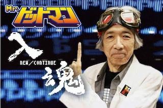 È morto Hiroshi Ono, l'artista dietro la pixel art di Pac-Man
