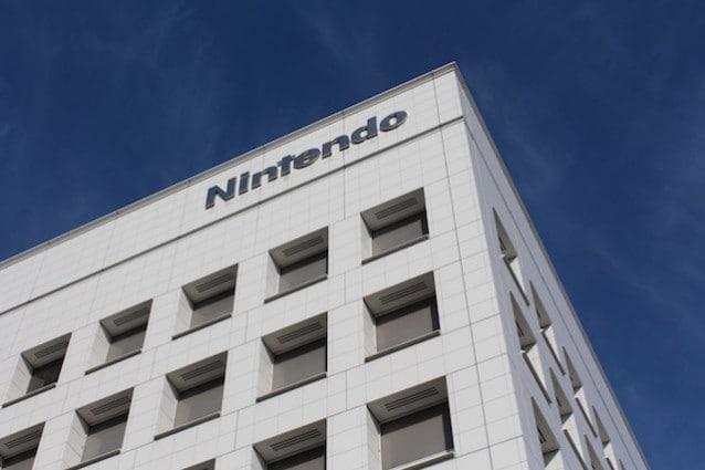 Nintendo Sede